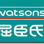 watson shadow logo